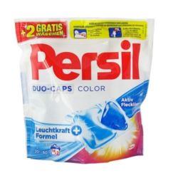 Persil DuoCaps 14+2wl/ 512g DE (5) [D]