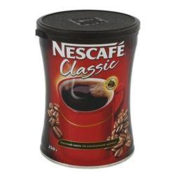 Nescafe rozpuszczalna puszka Classic 250g (12)