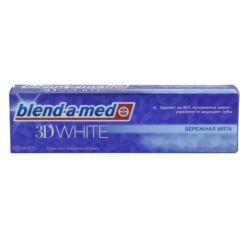 Blend-a-med 100ml 3D pasta do zębów (12)[MULTI]