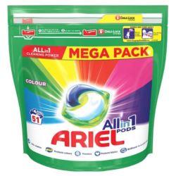 Ariel 51szt 3w1 kapsułki (2)[B,GB]