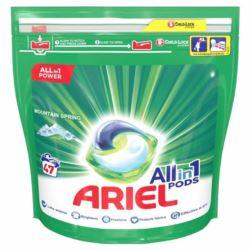 Ariel 47szt 3w1 kapsułki [MULTI]